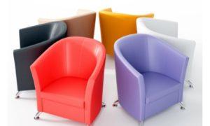 4 tipy na ideální křeslo do vašeho obýváku